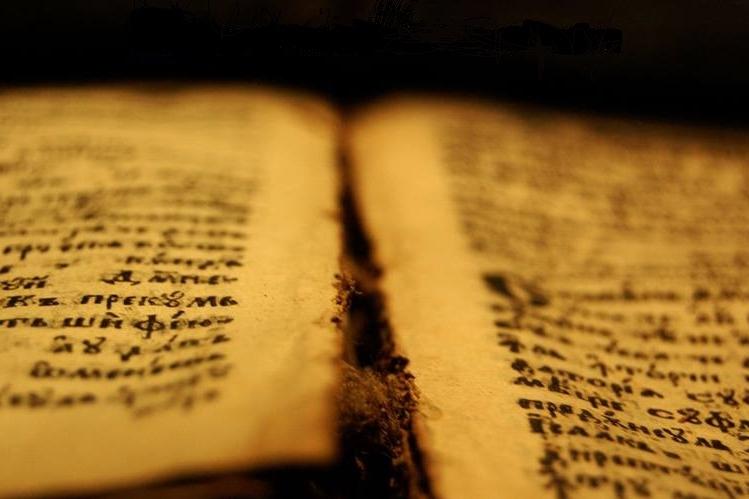 A História do Cristianismo
